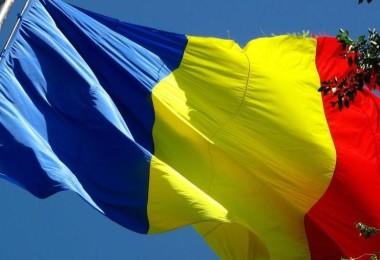 26 Iunie - Ziua Drapelului National - Sursa News BV